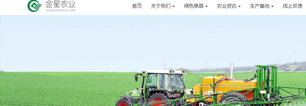 生态水果蔬菜商城自适应宽屏设计网站模板无后