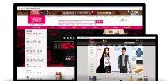 福州商城网站建设用php开发的优势!
