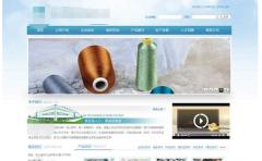 长乐纺织行业的专业网站建设步骤是什么!