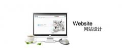[seo千牛帮]解答福州企业建网站为什么都是选择定