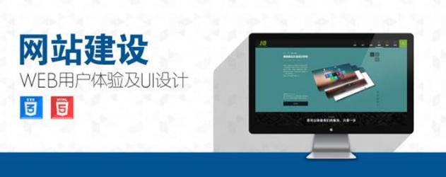 福州开发门户网站怎么收费?